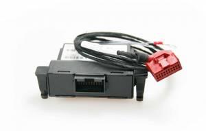 Bilde av Infotainment Gateway Touareg 7P